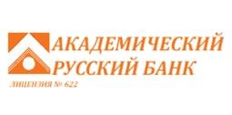 Академический Русский Банк