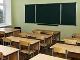 Средняя  общеобразовательная  школа 305