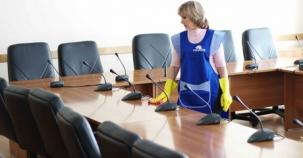 Услуги по уборке офисов. Уборка офисов в Москве